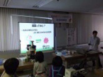 親子食育実験教室