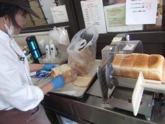 角食パンを使って